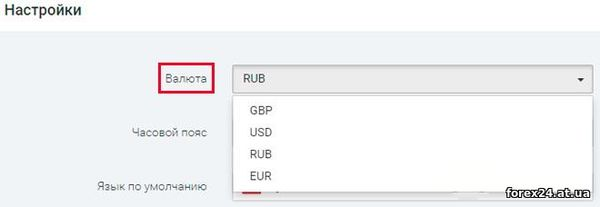 The company's IQ Option in rubles
