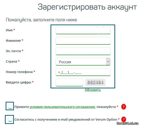 Manual binary options account